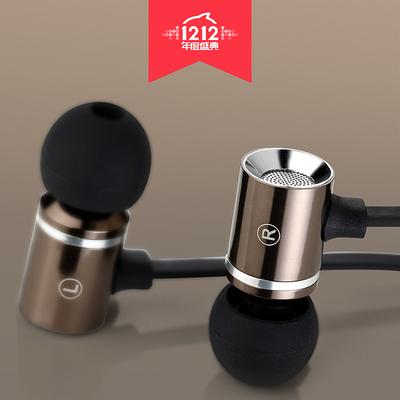 [新年价] 唐麦入耳式 重低音手机电脑mp3通用 面条线控魔音耳塞式耳机带麦