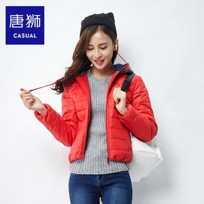 [手机年货节] 唐狮女装2015冬装新款女士带耳机可听歌帽里印花学生音乐羽绒服潮