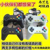 两只促销 包邮 老式fc牛角尖手柄黑白色九孔手把家庭游戏机