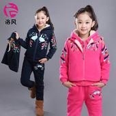 童装女童冬装2016新款儿童卫衣三件套装加绒加厚秋装大童12岁15潮