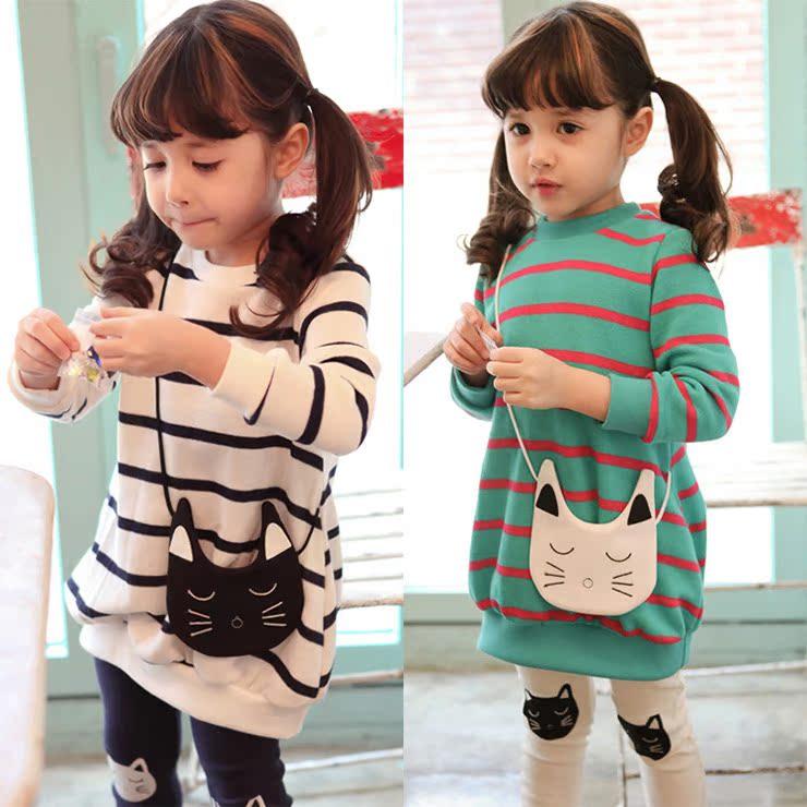 童装女童2014秋季新款韩版女童中大童运动休闲两件套装儿童套装潮