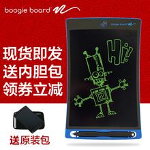 美国boogie board jot8.5寸电子液晶手写板记事本儿童画板小黑板