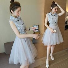 夏季2017新款甜美修身显瘦衬衫领假两件韩版无袖网纱蓬蓬裙连衣裙