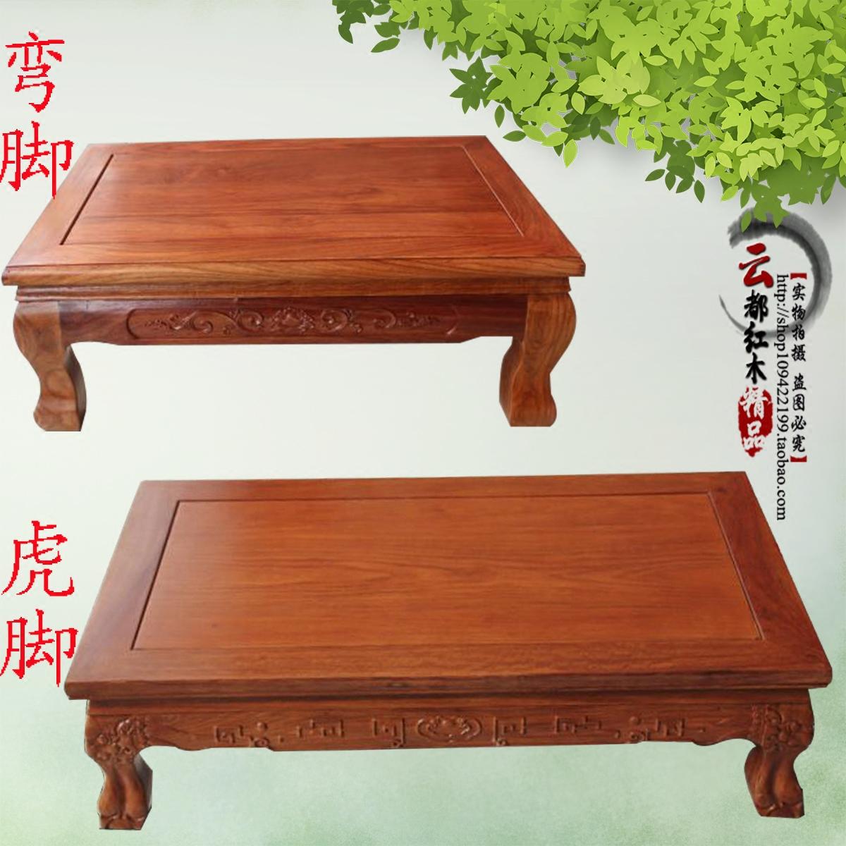 1305. Black Bedroom Furniture Sets. Home Design Ideas
