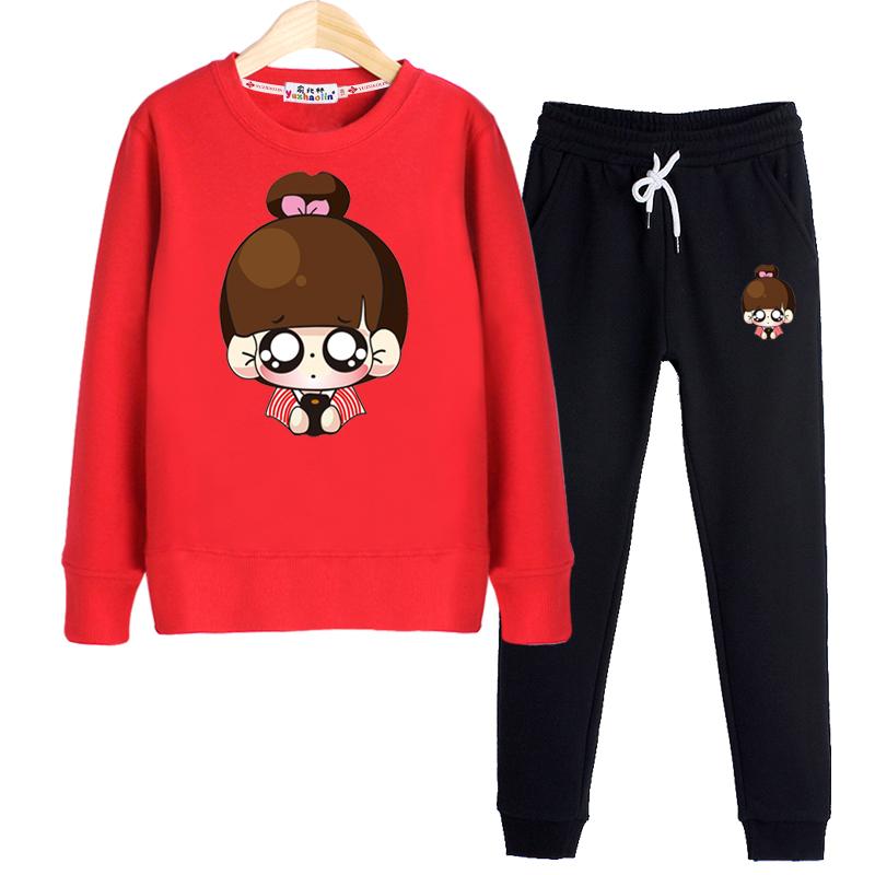 春裝女童童女俞兆林兩件套運動女孩兒童套裝
