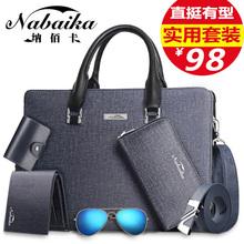 手提包包横款 休闲男式皮包电脑包 纳佰卡商务包精品男包公文包男士
