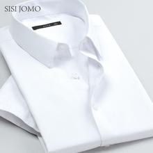 夕夕九木夏季半袖商务修身短袖白衬衫男士职业工装工作衬衣正装寸