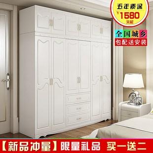 【特价】两门衣柜欧式小型雕花带抽屉1米田园衣柜