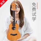 卢森尤克里里初学者23寸乌克丽丽成人儿童小吉他学生女尤里克克