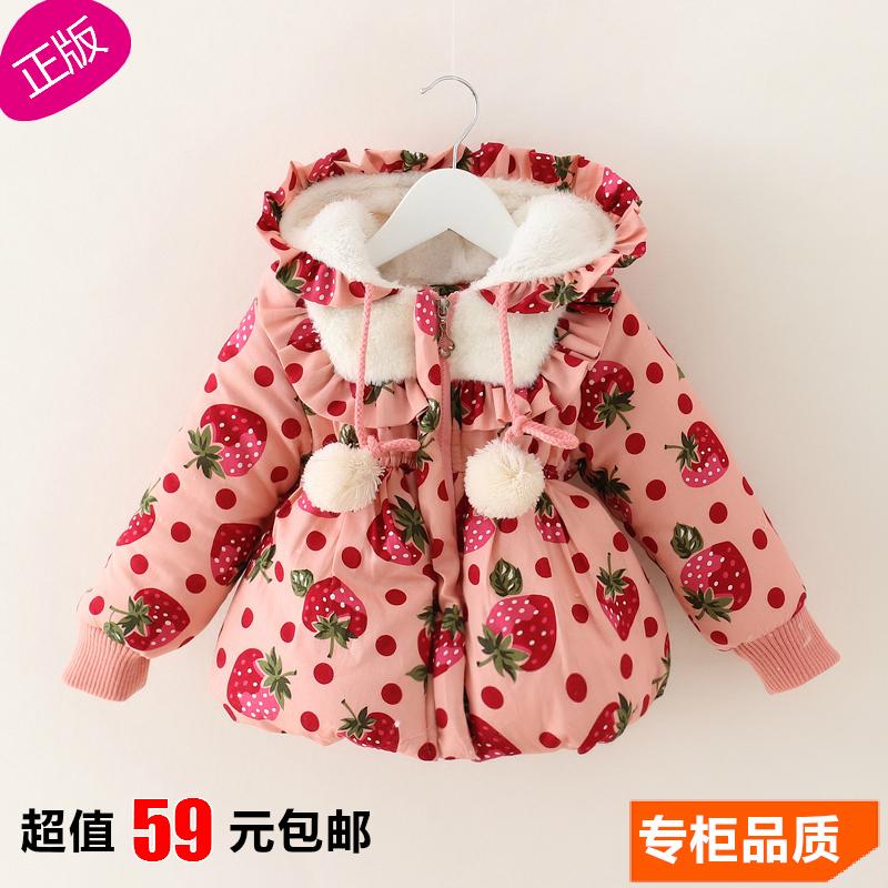 0-1-2-3岁女童宝宝棉袄外套加绒加厚冬季婴儿衣服外出服装韩版