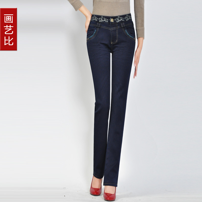 冬季牛仔裤女中高腰直筒牛仔裤水洗弹力加厚牛仔裤修身显瘦