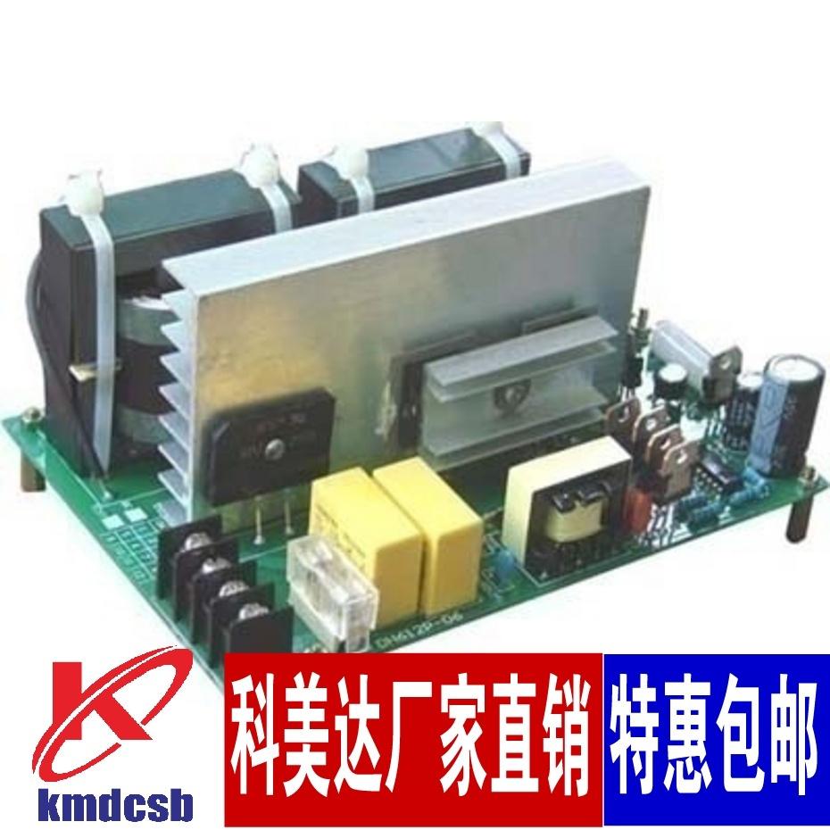 频率/28k/40k/功率300W超声波电源板/超声波发生源