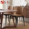 欧格贝思旗舰店欧格贝思原木餐椅简约现代实用木餐桌椅咖啡厅桌椅水曲柳现代家具