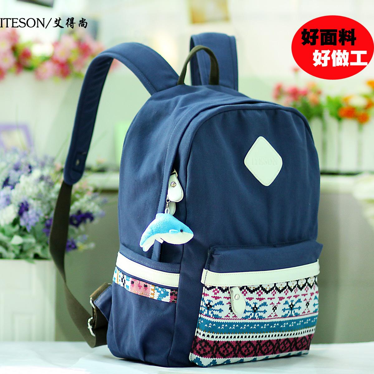 艾得尚 新品首发 韩版学院风中学生书包双肩帆布包女生休闲背包