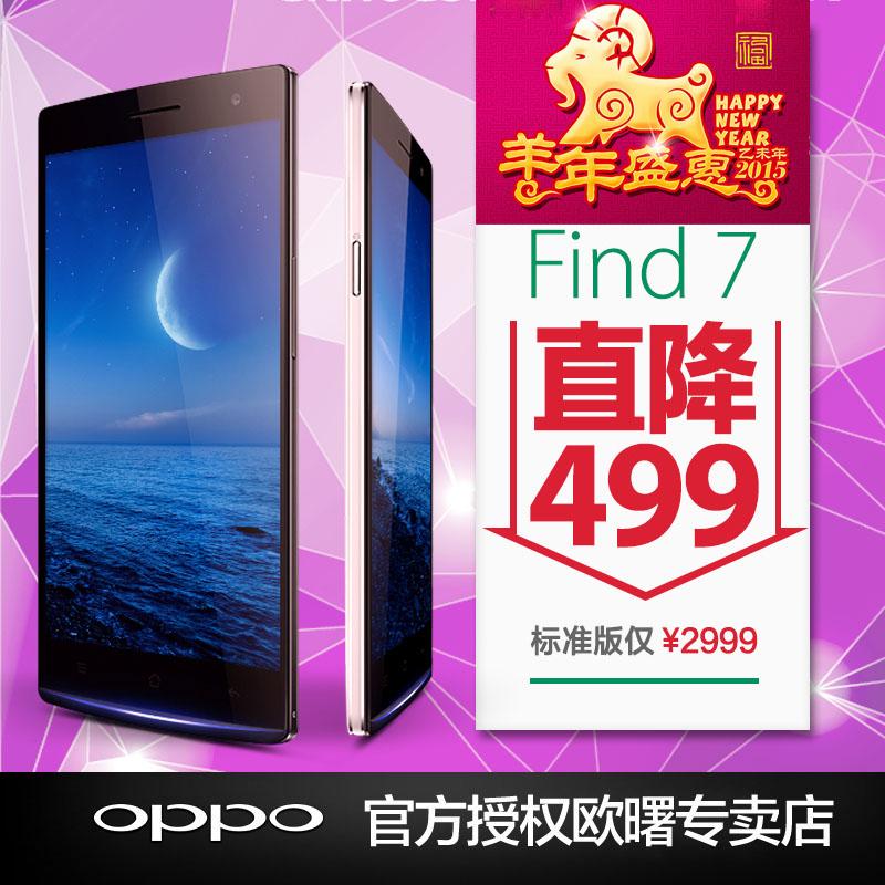 【分期购】OPPO x9077 Find7标准版2K屏4G旗舰安卓智能手机
