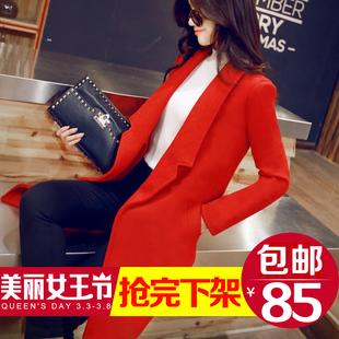 2016冬装新款毛呢外套女装长款韩版修身显瘦冬季红色羊呢子大衣春