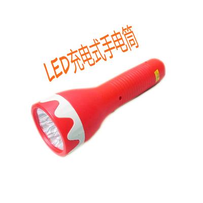 厂价充电式手电筒 塑料led7灯手电筒强光手电筒