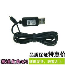全新诺基亚N8 5800 5230 E71 E63 X6 N81 N70E72小孔小头充电器线