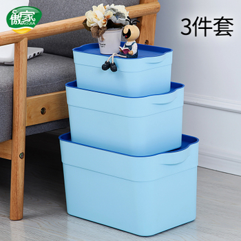傲家收纳箱手提储物箱塑料整理箱
