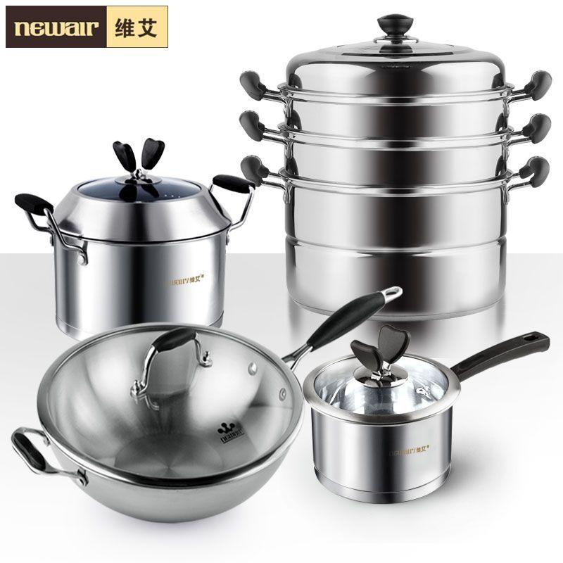 维艾不锈钢厨具组合套装厨房烹饪锅具奶锅汤锅炒锅蒸锅无烟不粘