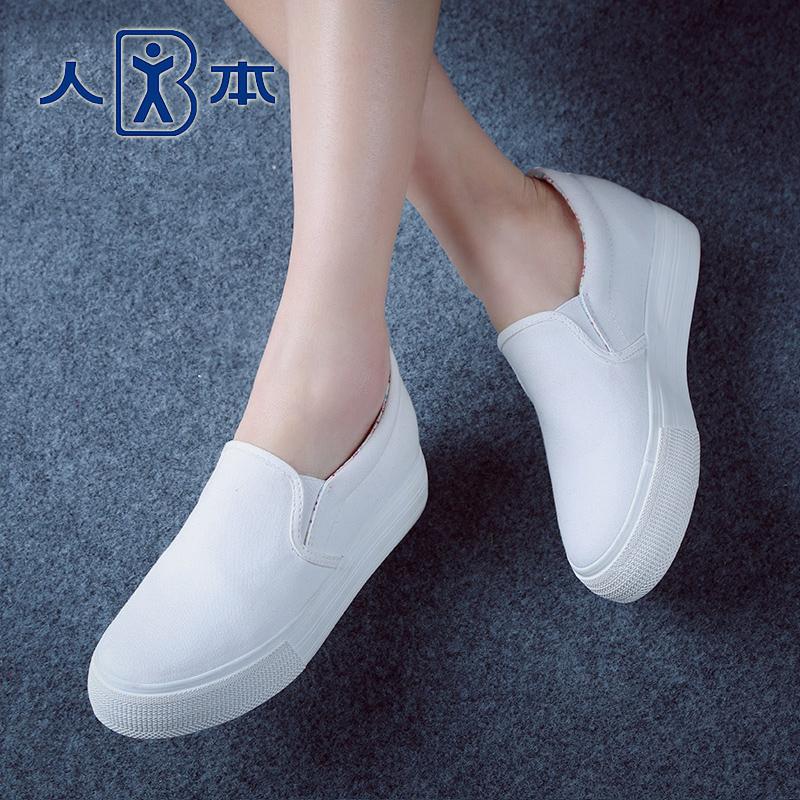 脚蹬松糕厚底小白鞋乐福帆布鞋懒人女韩版一休闲鞋增高女鞋