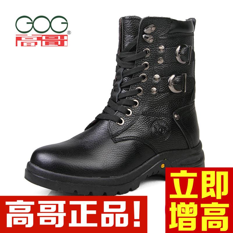 男士内增高马丁靴高哥增高真皮男靴男保暖棉鞋军靴男特种兵冬季靴