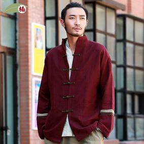 楠唐装男装中国风春装男外套长袖中年民族服装中式上衣汉服中山装