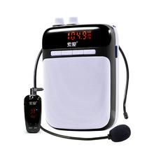 索爱 S-518小蜜蜂扩音器教师专用无线 插卡大功率导游扩音器喇叭