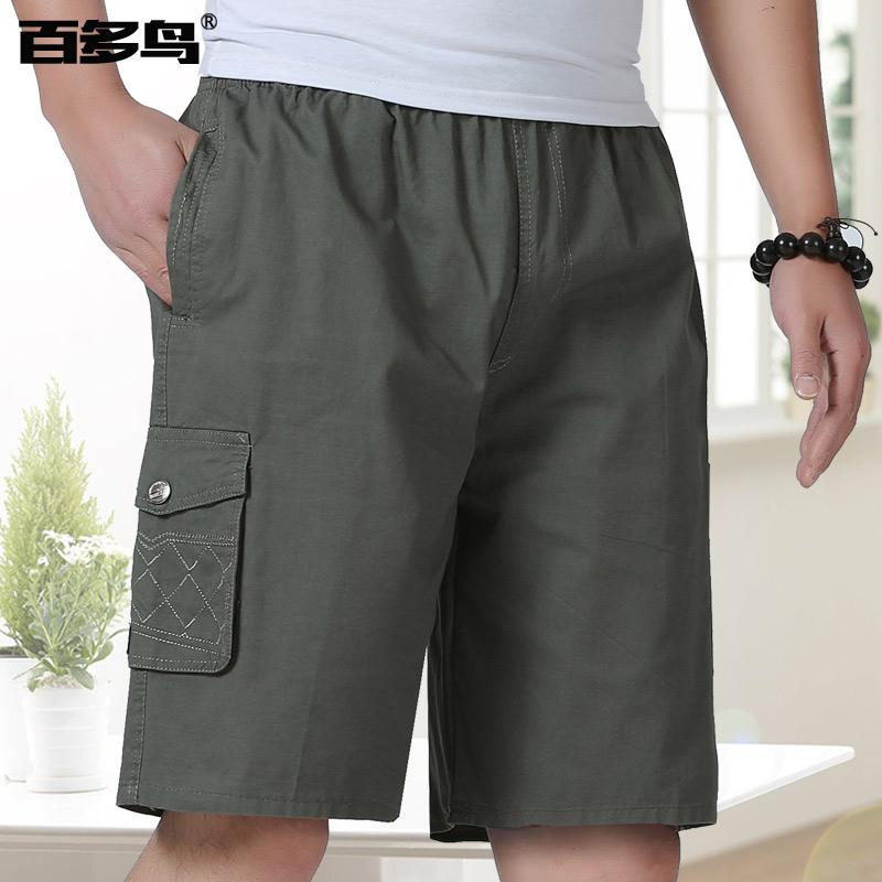 裤子休闲短裤中老年人宽松五分男装夏季中年男士爸爸