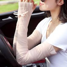 夏季冰袖防晒袖套女冰爽薄长款冰丝手臂套袖防紫外线开车防晒手套