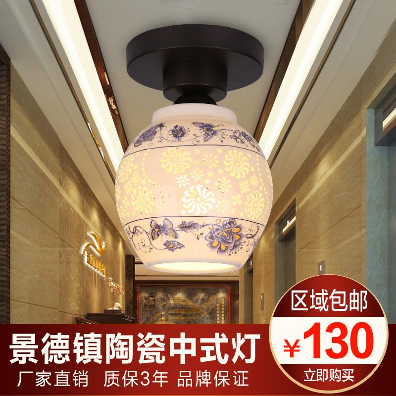 新中式吸顶灯圆形客厅古典餐厅卧室陶瓷灯具别墅灯