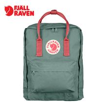 【明星款】Fjallraven/北极狐kanken classic运动户外双肩包背包