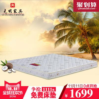 光明(家具)现代中式实木床怎么样