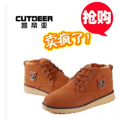 清仓特价2014韩版英伦休闲高帮鞋潮流板鞋冬季男鞋加绒男靴子
