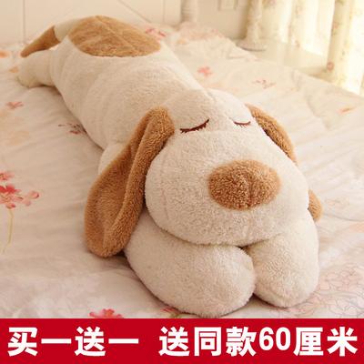 可爱趴趴小狗狗公仔睡觉抱枕毛绒玩具大号生日礼物玩偶布娃娃女生