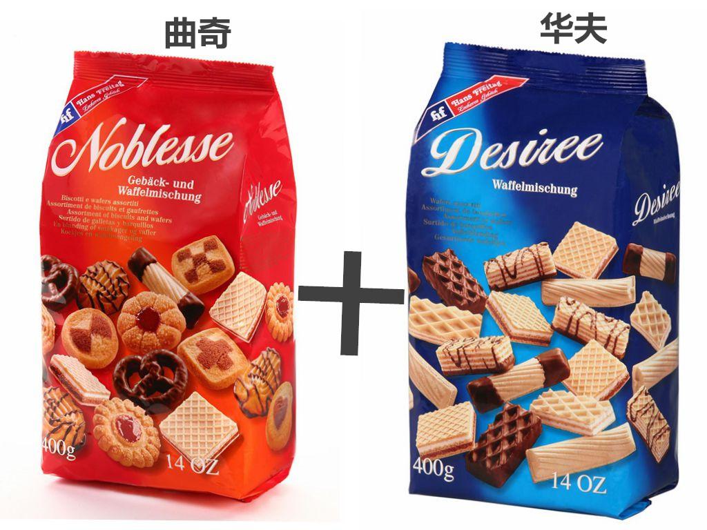 德国进口曲奇 hans汉斯星期五曲奇威化混装华夫饼干400g+曲奇400g