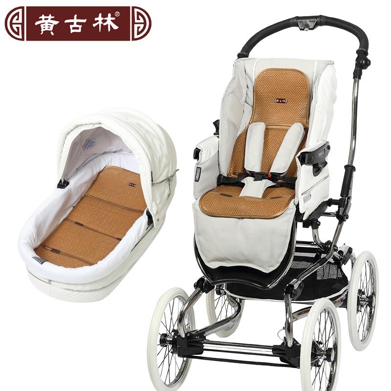 黄古林婴儿推车座垫 宝宝通用童车凉席 透气藤席 儿童手推车座垫