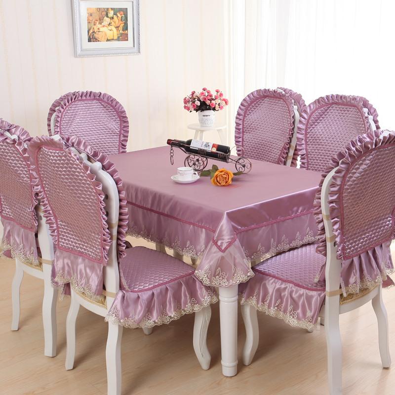 椅套椅垫凳子套家用椅子罩欧式餐桌布艺