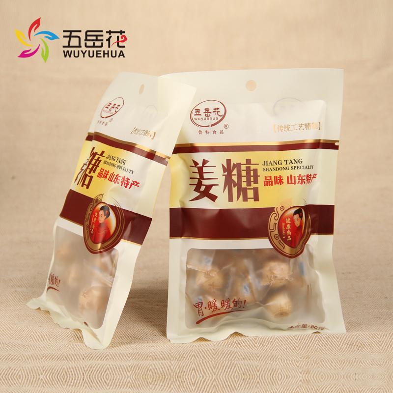 泰山姜糖 曲阜姜糖 山东特产济南 纯手工姜糖零食糖果80g*2
