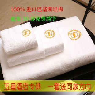 五星级酒店宾馆美容院大毛巾 白色纯棉面巾美容巾SPA 可批发定制