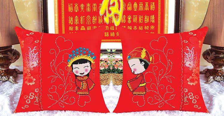 DMCKS 十字绣最新款抱枕最美新娘老公老婆喜结良缘精准印花