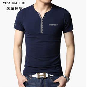 逸派保罗夏季男士T恤 韩版修身V领短袖t恤男 时尚半袖体恤衫男潮