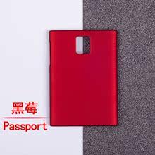 黑莓Passport手机壳护照保护壳q30手机套硬壳保护套外壳sqw100薄