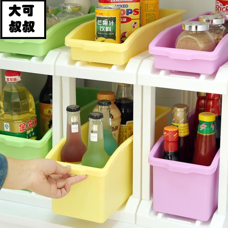 塑料调味整理组合 置物架叔叔收纳厨房双层多功能