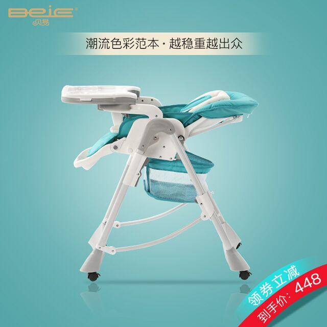 BeiE贝易宝宝椅便携式可折叠儿童餐椅塑料多功能吃饭婴儿餐桌椅
