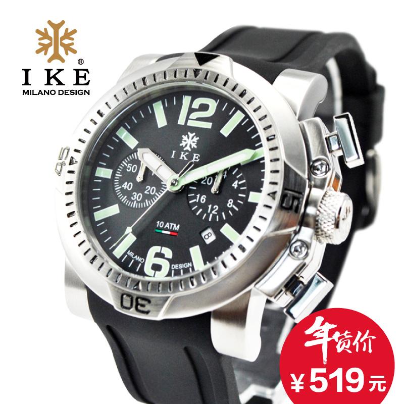 IKE运动多功能男士手表男表潮 时尚休闲不锈钢硅胶表带防水石英表