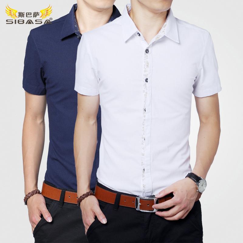 斯巴萨2014夏季新款韩版修身男士短袖衬衫纯棉休闲男装百搭衬衣