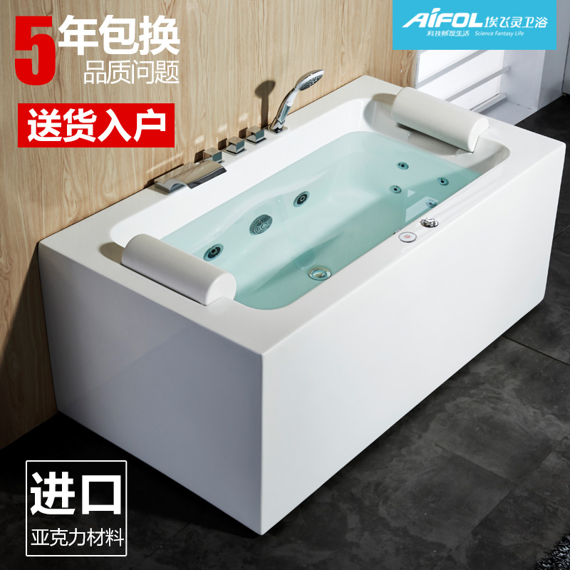 buy egyptian ling spa deluxe massage bathtub bath bath bath new acrylic household couple 551. Black Bedroom Furniture Sets. Home Design Ideas