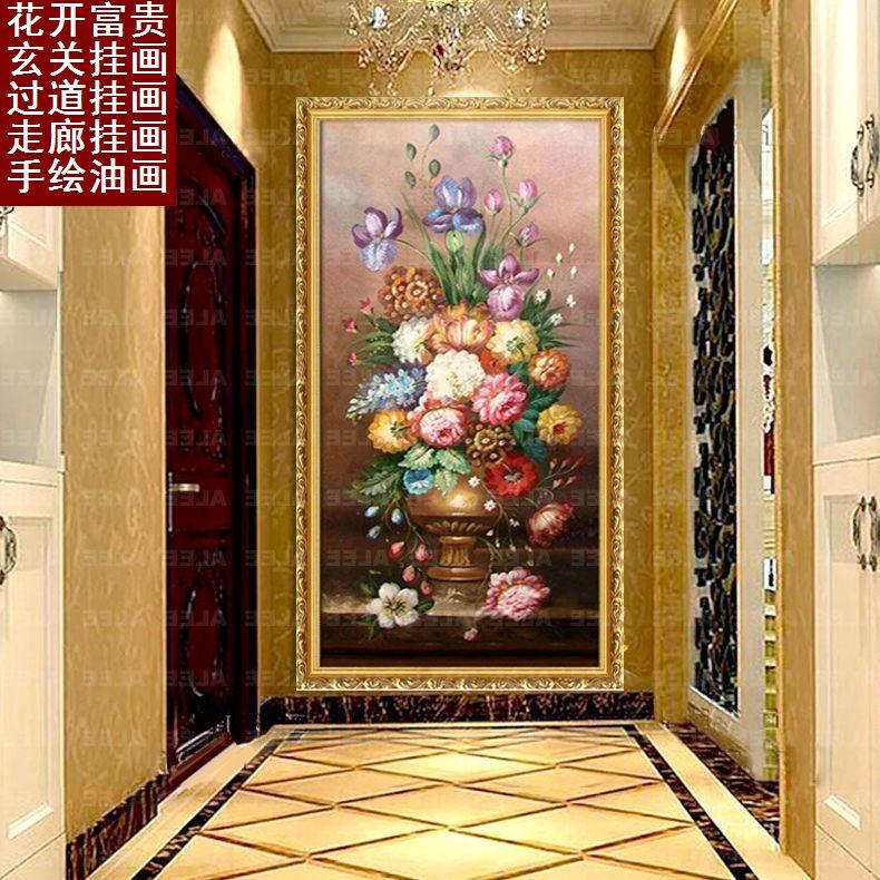 美式欧式手绘客厅玄关油画牡丹花卉过道走廊竖版壁画