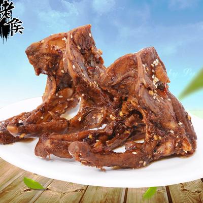 老侯秘制香辣鸭锁骨鸭架子500g真空小包装鸭肉类零食特产
